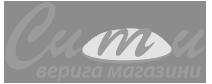 City_magazini_Logo